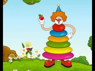 Веселая Радуга (1 серия) Красный цвет. Развивающие мультфильмы для детей от 0 до 5 лет.