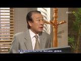 [HD] Неудержимый пинок, сезон 2 / High Kick Through The Roof (29/126)